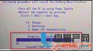 笔记本电池充不满怎么办?6