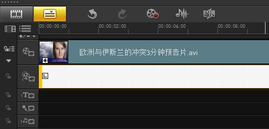 会声会影x5去字幕教程8