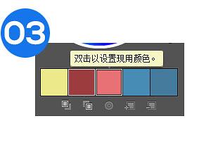 教你使用最受欢迎的配色小工具KULER4