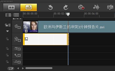 会声会影x5去字幕教程6
