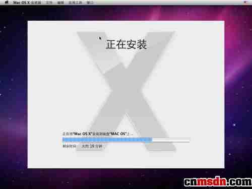 iPhone开发环境的安装5
