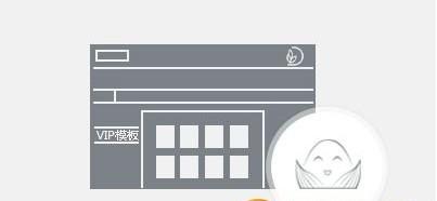 WPS2013个人版有什么新功能6