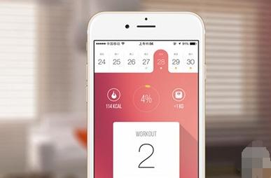 减重瘦身app怎么用1