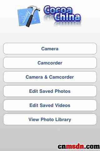 iPhone拍照/摄像软件开发实例1