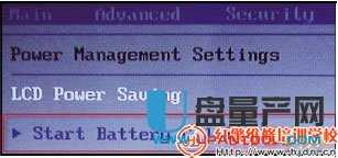 笔记本电池充不满怎么办?5