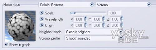 Vue 5 Esprit 函数噪声节点细胞样式15