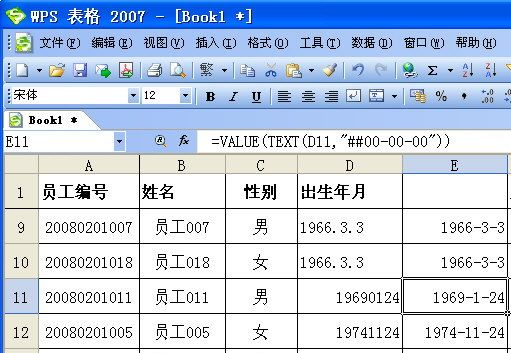 在WPS表格中轻松统一日期格式4