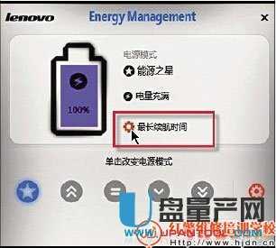 笔记本电池充不满怎么办?1