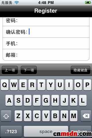 iPhone开发中给键盘加个隐藏工具条1