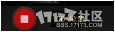 17173视频助手详细使用6