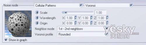 Vue 5 Esprit 函数噪声节点细胞样式8