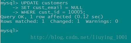 MySQL更新和删除2