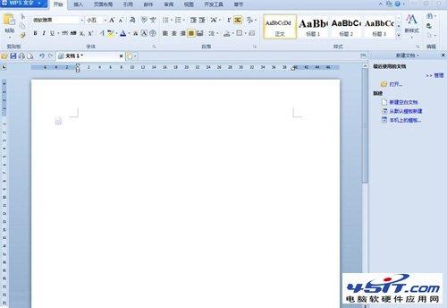 WPS下载的表格在哪里1