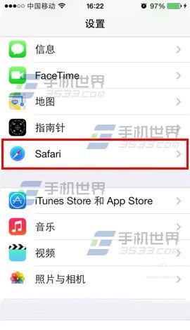 iPhone6 Safari密码查看方法1
