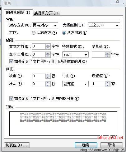wps文档怎么删除空白页1
