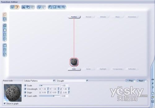 Vue 5 Esprit 函数噪声节点细胞样式2