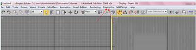 3dmax快捷键怎么设置?1