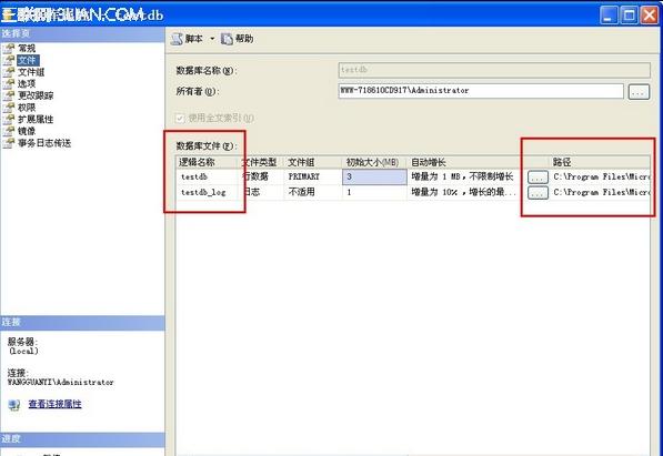 SQL Server的ldf和mdf文件转移1