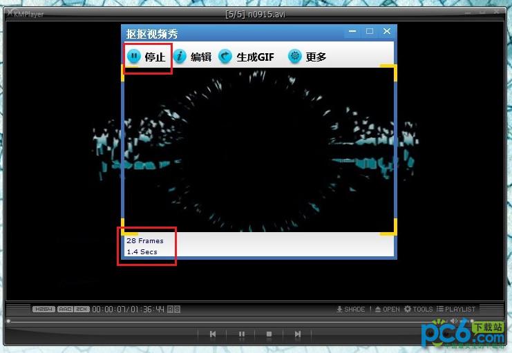 视频如何做成gif动态图片6