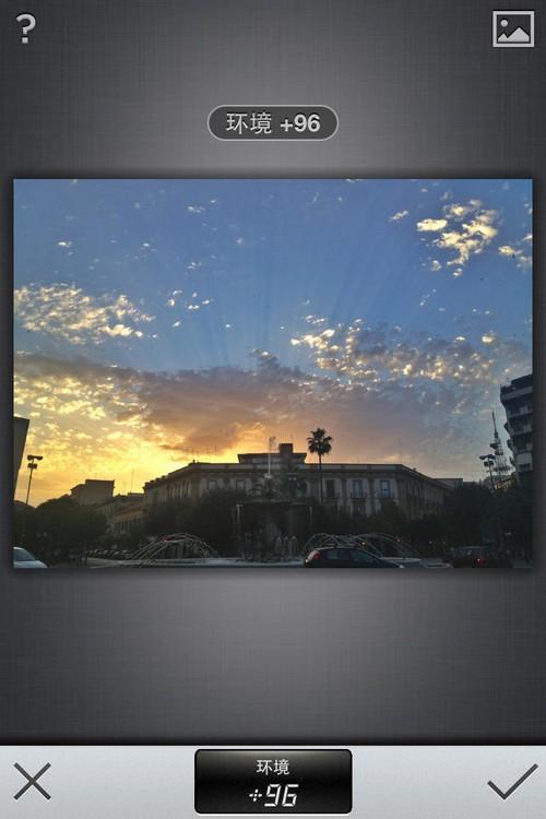 如何用手机修出美翻天的hdr风景照5