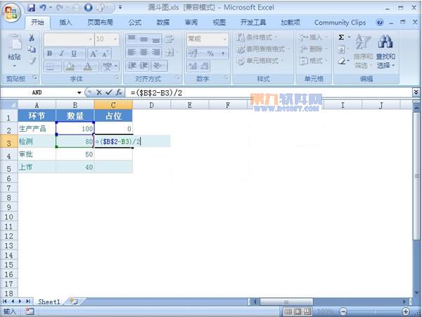 Excel教程 如何制作漏斗图1