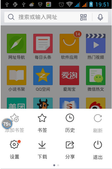 手机QQ浏览器怎么免费下小说1