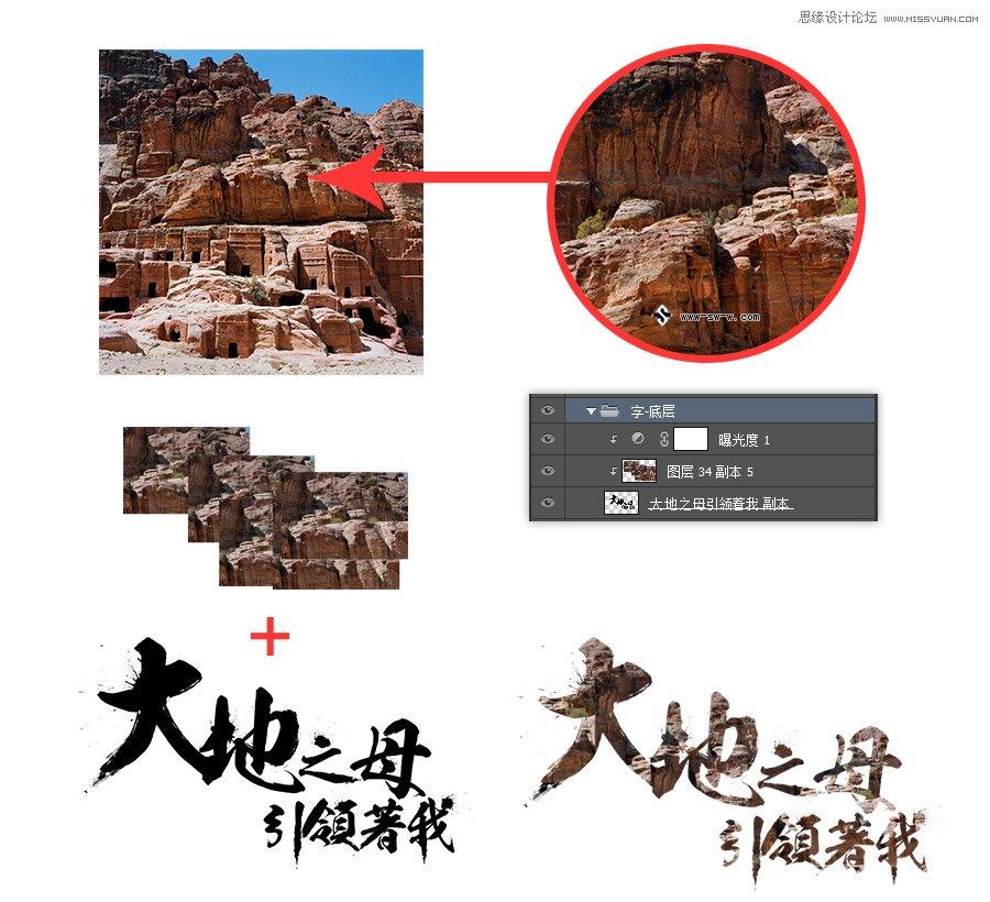 Photoshop制作岩石纹理背景的立体字6