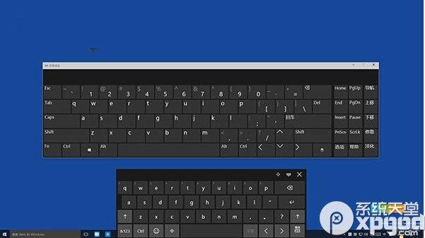 如何在win10中切换屏幕键盘与触摸键盘3