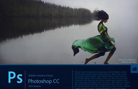 善事利器 Photoshop CC 2014新功能详解1