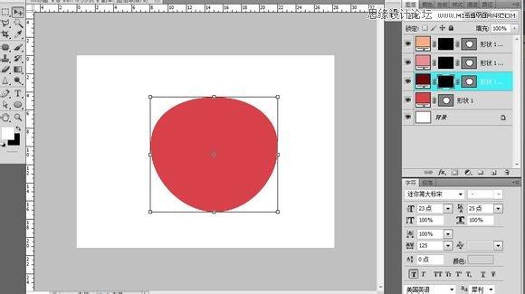 Photoshop cs5鼠绘逼真可口的红苹果9