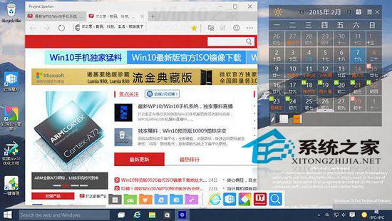 Win10斯巴达浏览器常用功能图文详解5