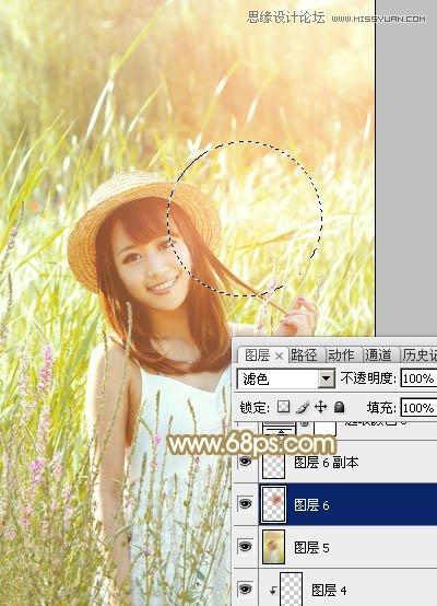 Photoshop调出女孩照片朦胧的逆光场景图26