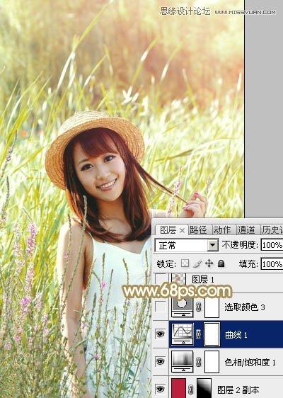 Photoshop调出女孩照片朦胧的逆光场景图17