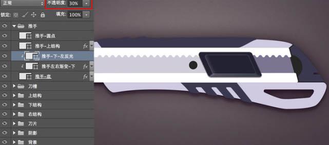 Photoshop制作一把非常精致的壁纸刀32
