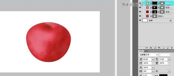 Photoshop cs5鼠绘逼真可口的红苹果12