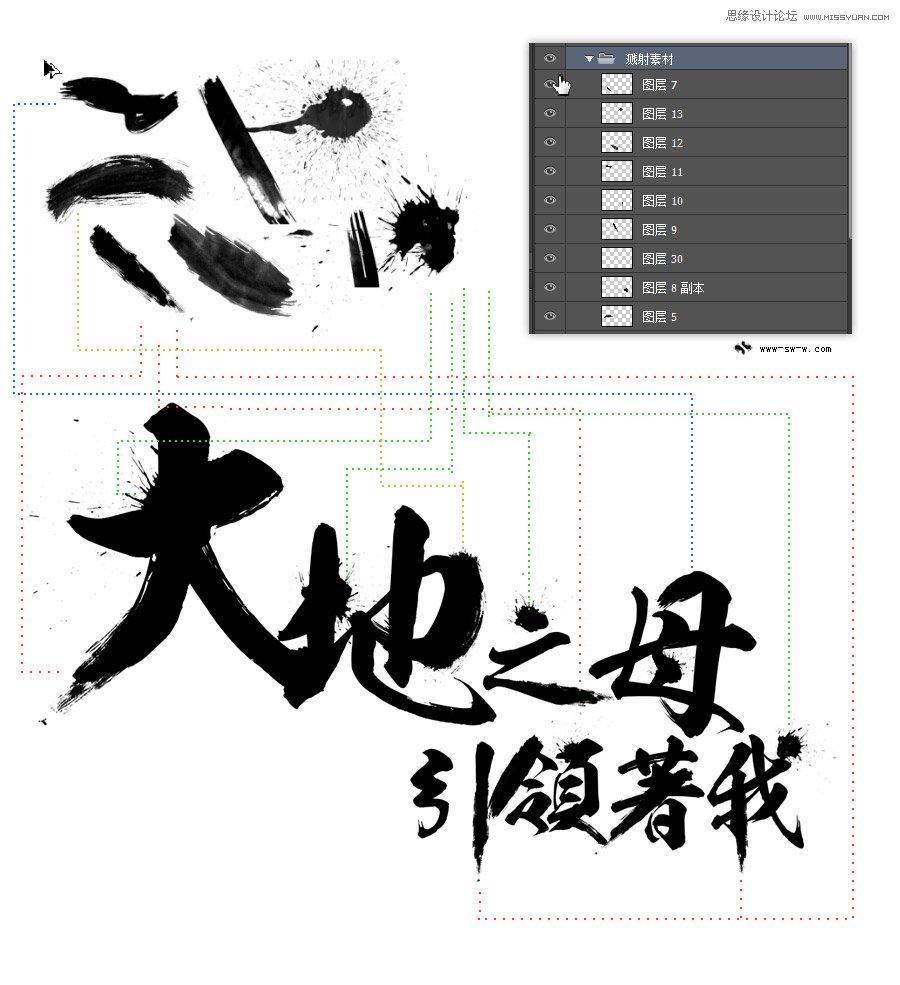Photoshop制作岩石纹理背景的立体字3