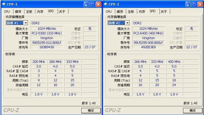 SPDtool內存超頻工具修改667的內存到8001