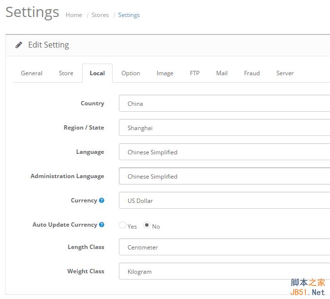 Opencart如何添加中文简体语言包3