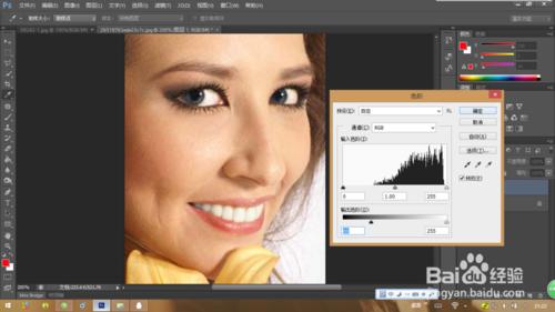 Photoshop怎么把图片人物的牙齿给美白6