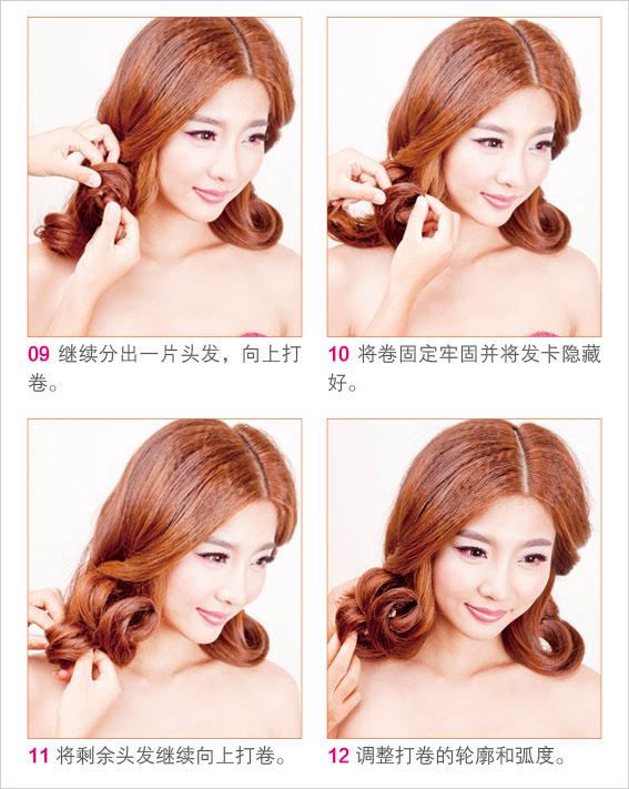 仙气十足的森系新娘发型4
