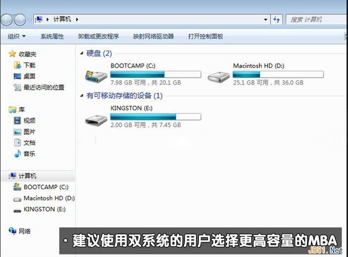 苹果air电脑安装windows7图文教程17