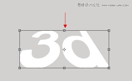 Photoshop制作3D效果的暗红色艺术字9