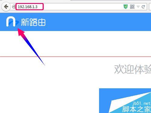 newifi新路由怎么设置宽带拨号上网PPPoE?2