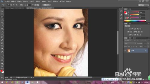 Photoshop怎么把图片人物的牙齿给美白3