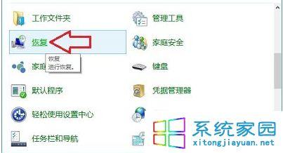 Win10系统电脑关闭系统还原减少磁盘占用空间的方法1