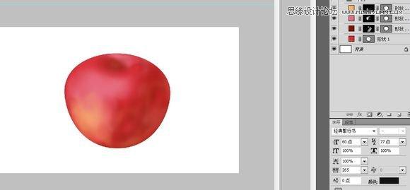 Photoshop cs5鼠绘逼真可口的红苹果13