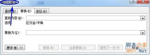 word文档里如何快速批量删除英文内容而保留中文?5
