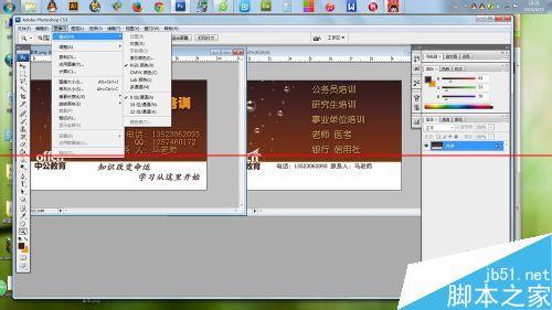 photoshop文档不能保存成PNG格式该怎么处理?4