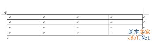 利用word2013制作word老版本的文档16