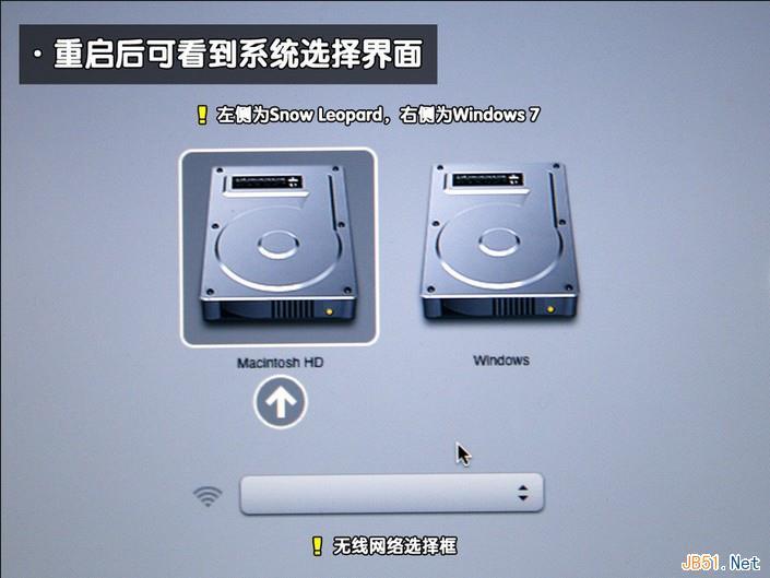 苹果air电脑安装windows7图文教程14